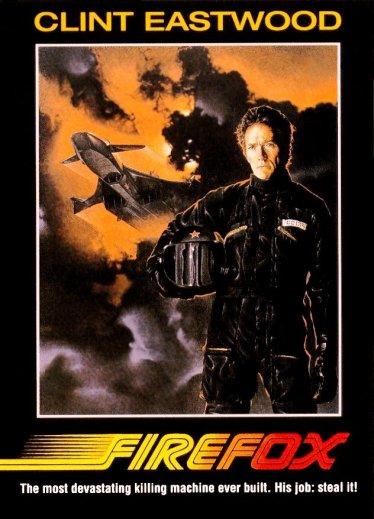 firefox1982