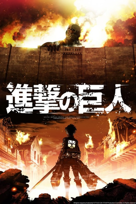 attack_on_titan_promo