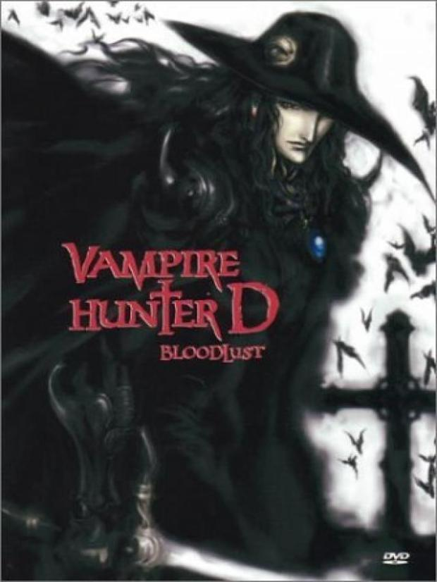 vhd_bloodlust_dvd