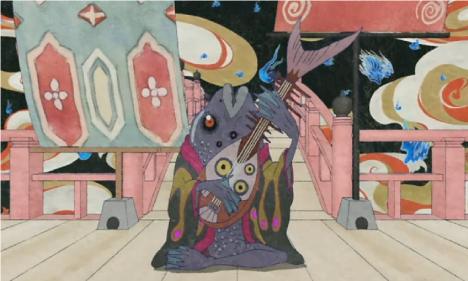 Mononoke-fish
