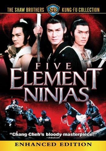five_element_ninjas_dvd