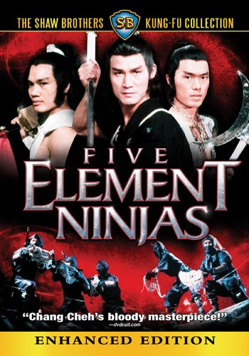 five_element_ninjas_dvd