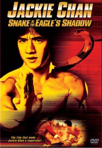 snake_dvd