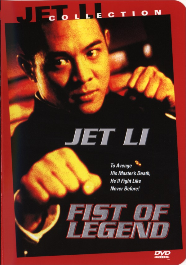 fist_of_legend